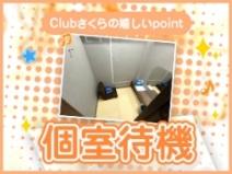 【個室待機】のアイキャッチ画像
