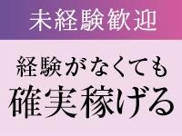 ★特別指名制度★