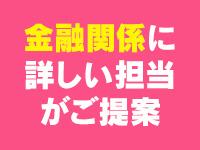 源氏物語 長野店