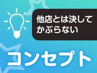 GINGIRA☆TOKYO~ギンギラ東京~で働くメリット4