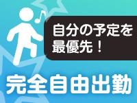 GINGIRA☆TOKYO~ギンギラ東京~で働くメリット5