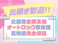 GINGIRA☆TOKYO~ギンギラ東京~で働くメリット6