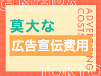 GINGIRA☆TOKYO~ギンギラ東京~で働くメリット2