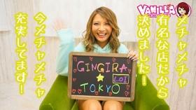 GINGIRA☆TOKYO~ギンギラ東京~のバニキシャ(女の子)動画
