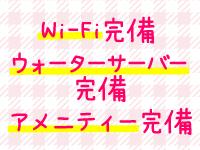 義理義理な関係 日本橋店で働くメリット5