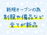 義理義理な泡ぽちゃ 日本橋店で働くメリット2