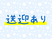 義理義理な泡ぽちゃ 日本橋店で働くメリット7
