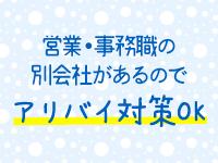 義理義理な泡ぽちゃ 日本橋店で働くメリット8