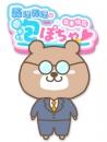 義理義理な泡ぽちゃ 日本橋店の面接人画像