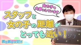 義理義理な関係 梅田店のスタッフによるお仕事紹介動画