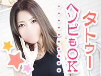 Kグループ(旧京都グループ)