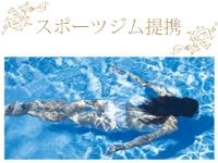 五反田回春堂