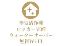 五反田回春堂で働くメリット7