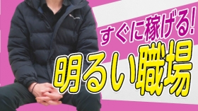 激安デリヘルちゅぱちゅぱのスタッフによるお仕事紹介動画