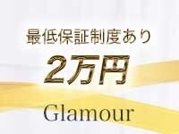 Glamour(グラマー)で働くメリット2