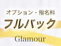Glamour(グラマー)で働くメリット4