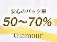 Glamour(グラマー)で働くメリット5
