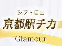 Glamour(グラマー)で働くメリット6