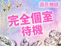 源氏物語堺東