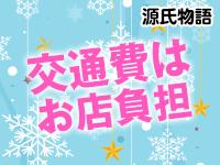 源氏物語堺東で働くメリット6