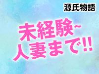 源氏物語堺東で働くメリット2
