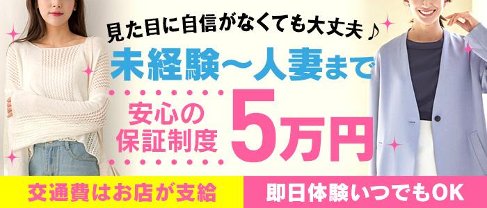 人妻・熟女・源氏物語堺東