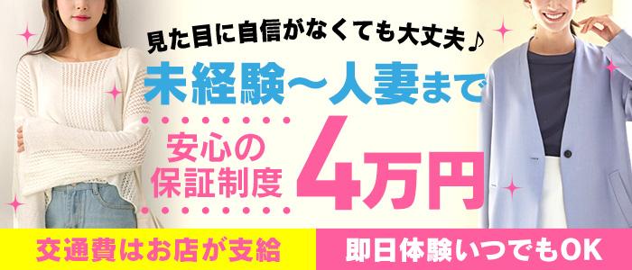 源氏物語堺東の人妻・熟女求人画像