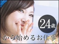 Go!2427