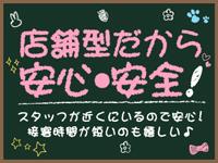 GO!GO!電鉄 京橋駅で働くメリット1