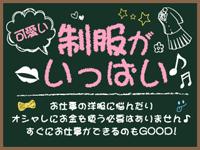 GO!GO!電鉄 京橋駅で働くメリット3