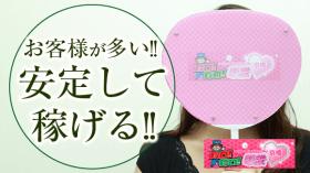 GO!GO!電鉄 京橋駅の求人動画