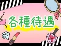 GOGO倶楽部LOVERS