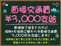 GO!GO!電鉄 日本橋駅