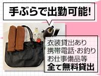ごほうびSPA五反田店で働くメリット5