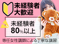 ごほうびSPA 埼玉大宮店で働くメリット1