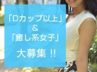 ごほうびSPA 広島店