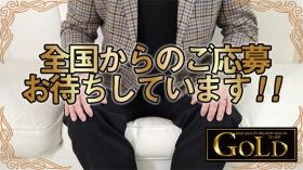 GOLD(JPRグループ)の求人動画