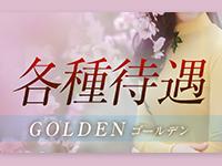 GOLDEN ゴールデンで働くメリット2