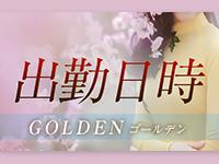 GOLDEN ゴールデンで働くメリット3