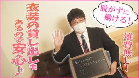Gold Finger~ゴールドフィンガー~のスタッフによるお仕事紹介動画