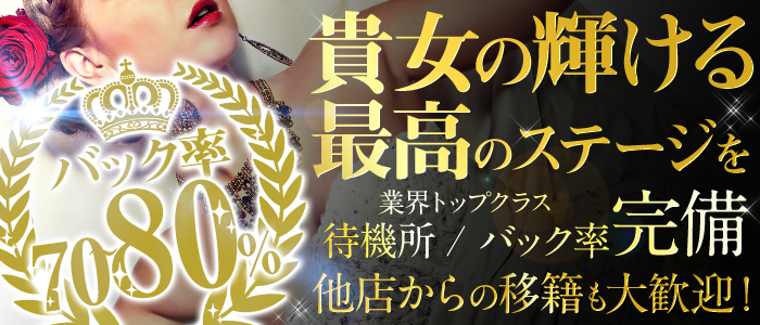 ゴールド リシャール福岡