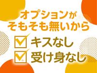 ごらく松本長野で働くメリット3