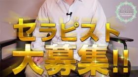 ごらく松本長野の求人動画