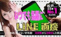 Gossip girl 松戸店で働くメリット1