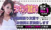 Gossip girl 松戸店で働くメリット3