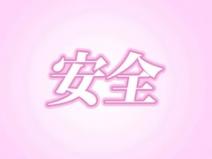 ☆安心のソフトサービス中心デリバリーヘルス☆