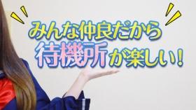 Gossip girlの求人動画