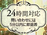 アロマエレガンス五反田