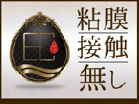 エステdeシンデレラ 五反田