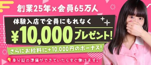 東京メンズボディクリニックTMBC五反田店